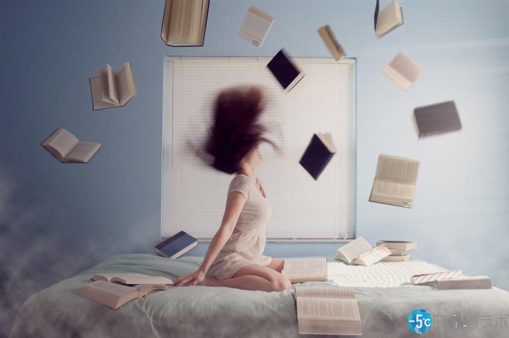 ストレスを感じて本を浮かせている女性