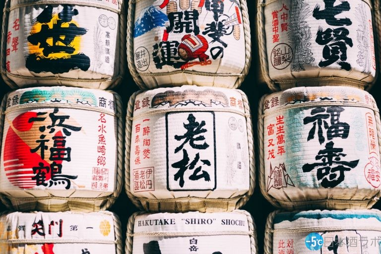 """日本酒の保存期間のキーは""""開封前後""""と""""生酒""""。期間の説明から注意点まで解説!!"""
