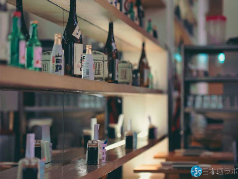 【シーン別】東京で日本酒が飲めるオススメのバー6選をご紹介!
