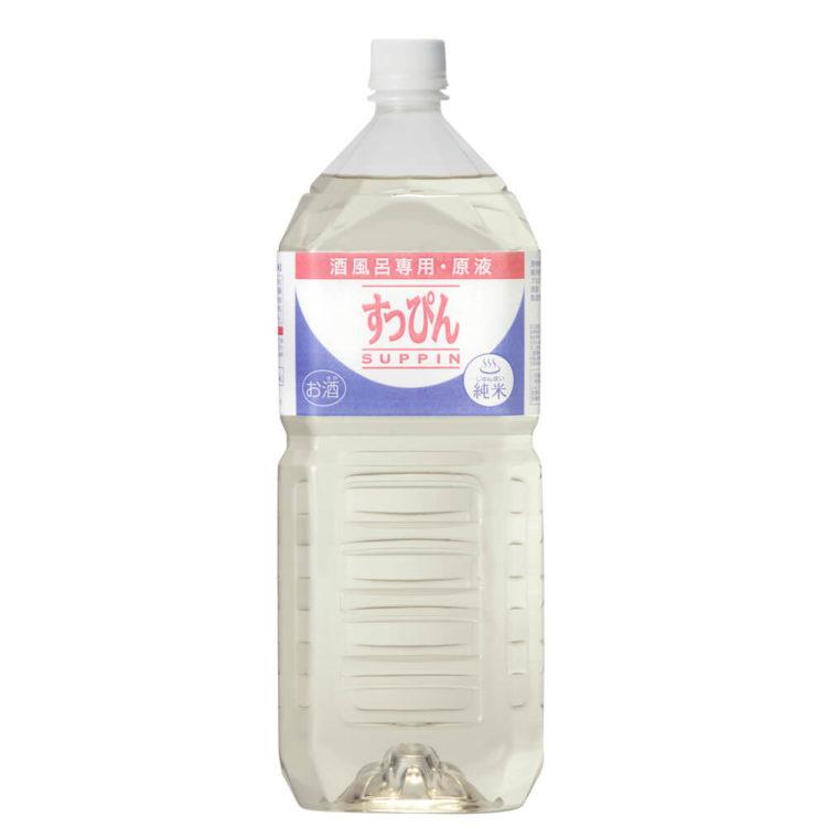 金沢福光屋「すっぴん 酒風呂専用 原液 純米」