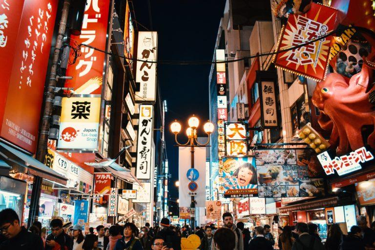 大阪で日本酒が飲み放題なお店6選!天下の台所、大阪ならではのお店を紹介します