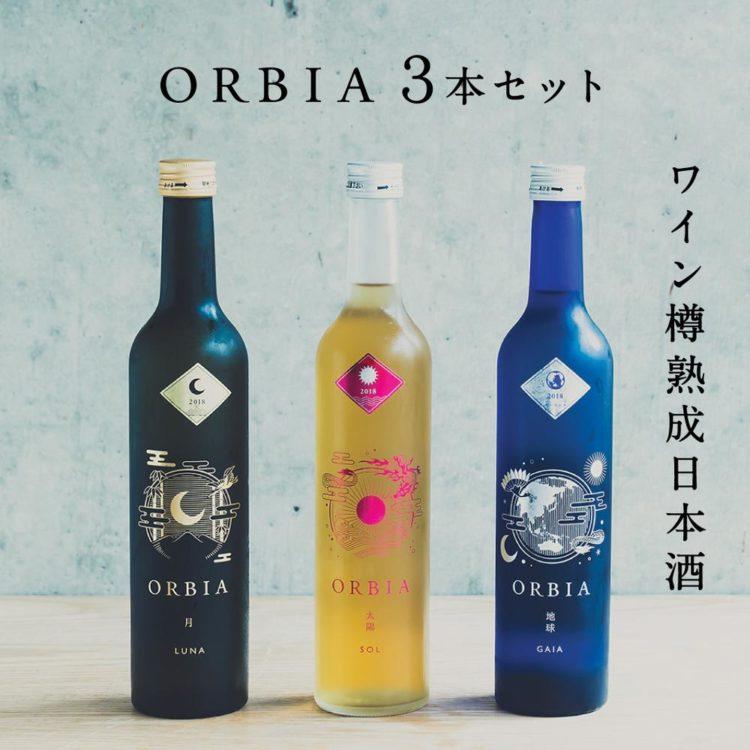 ORBIA(オルビア) 飲み比べ3本セット