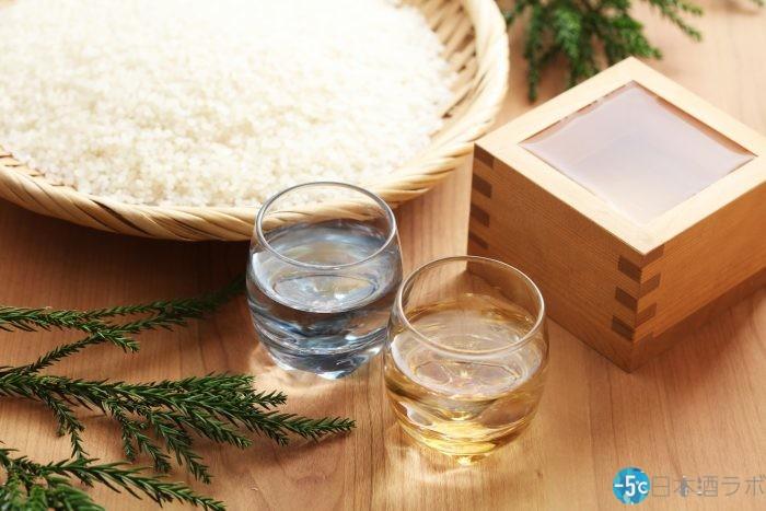 純米酒 原酒