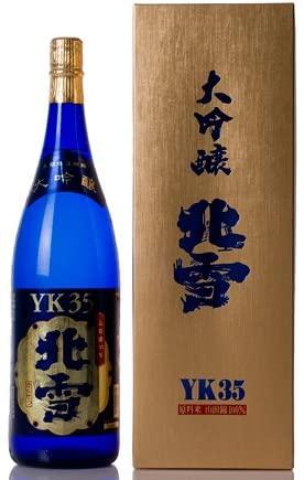 北雪 大吟醸 YK35 カートン入り