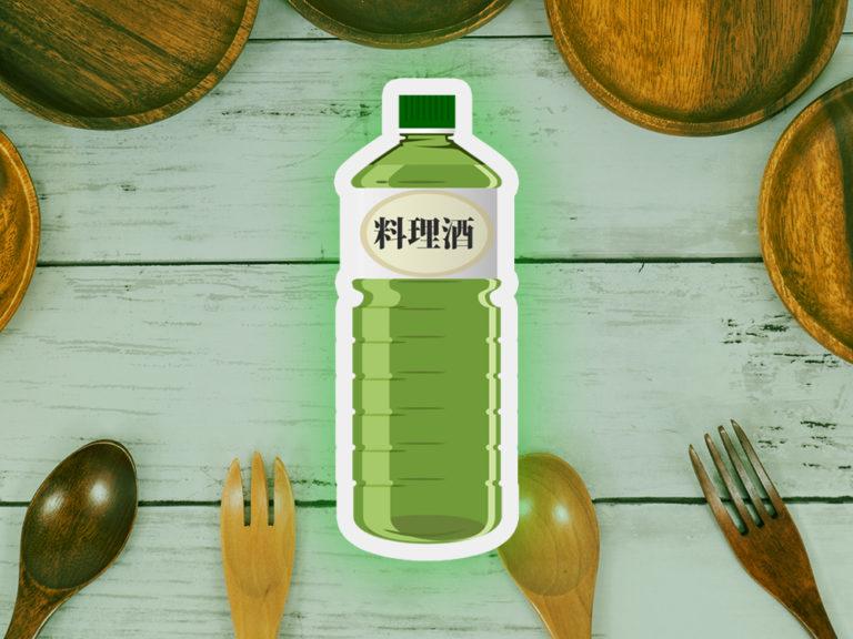 日本酒は料理酒としても使える!日本酒と料理酒に違いなどについて解説