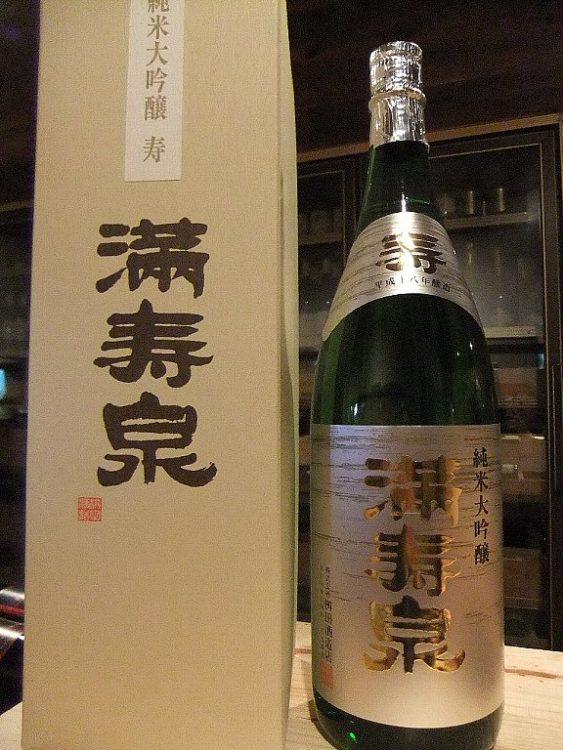 満寿泉(ますいずみ) 純米大吟醸 寿 プラチナ