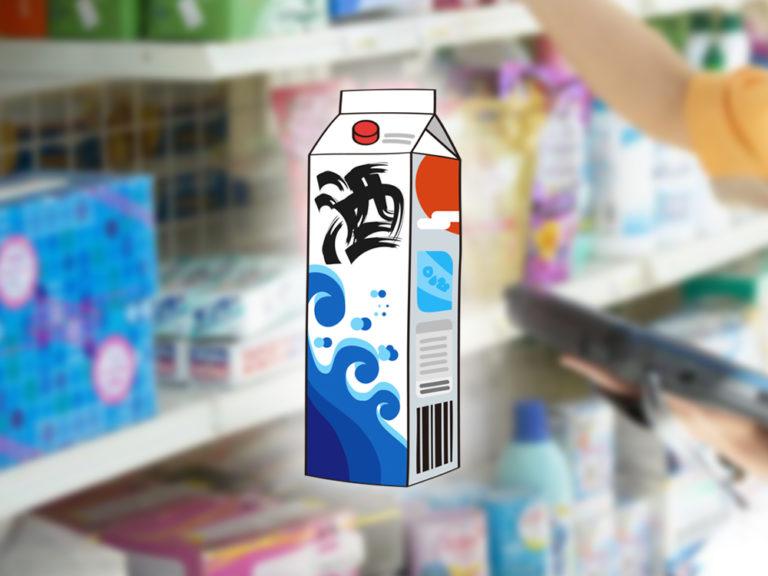 日本酒の美味しいパック酒6選!瓶とパック酒では味は落ちるの?