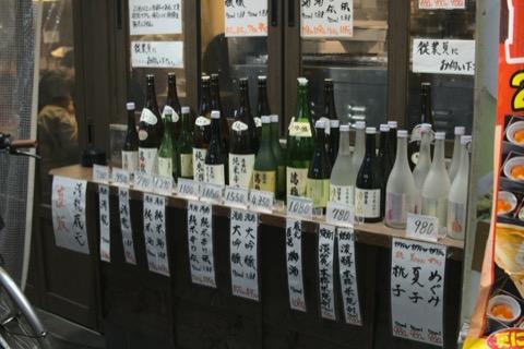 日本酒 飲み放題 池袋 蔵元居酒屋 清龍