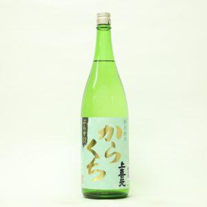 上喜元 特別純米からくち+12 1.8L