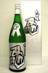 初亀 亀 秘蔵大吟醸 1800ml 初亀醸造