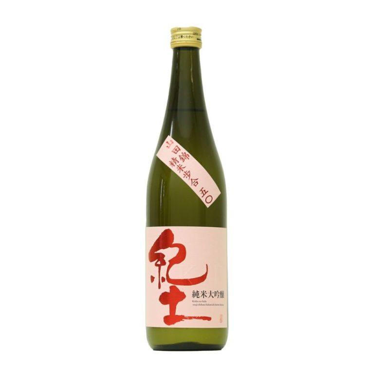 紀土〈KID〉 純米大吟醸 山田錦50
