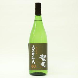 松の司 純米大吟醸 AZOLLA50 1.8L