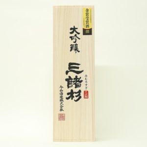 三諸杉 袋搾り大吟醸 金賞受賞酒 1.8L