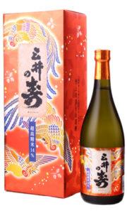 三井の寿 純米大吟醸 14%精米