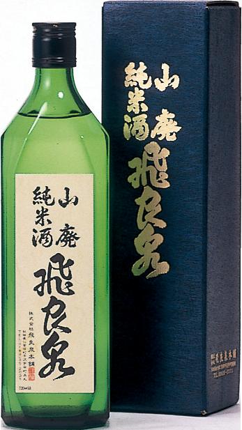 飛良泉 山廃純米酒