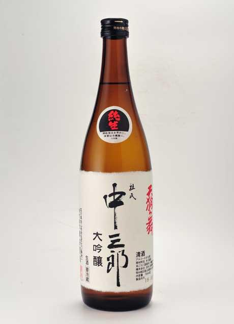 天狗舞 杜氏中三郎 大吟醸 720ml 車多酒造