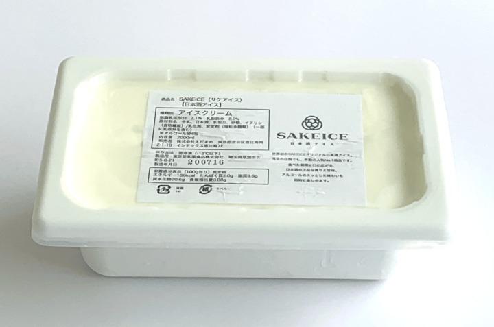 日本酒アイス専門店『SAKEICE』と高級伊奈利寿司の専門店『浅草 福寿家』がコラボ! カリッと揚げたいなりの皮をトッピングした日本酒アイスが登場