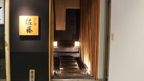 日本酒バー 六本木 ぬる燗 佐藤