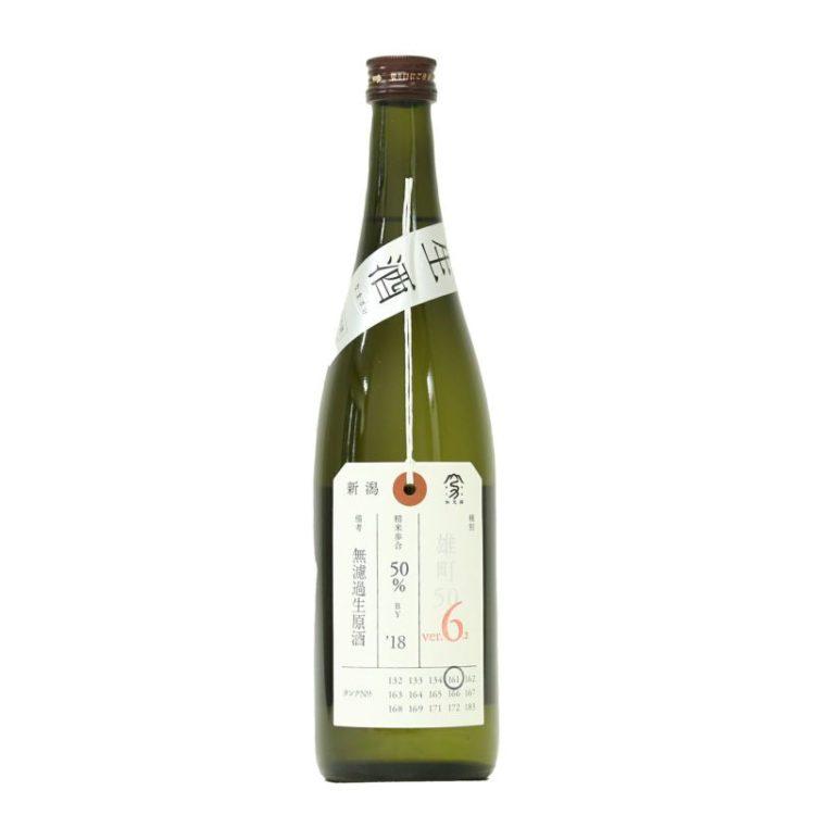 加茂錦 荷札酒 純米大吟醸 雄町50 無濾過生原酒