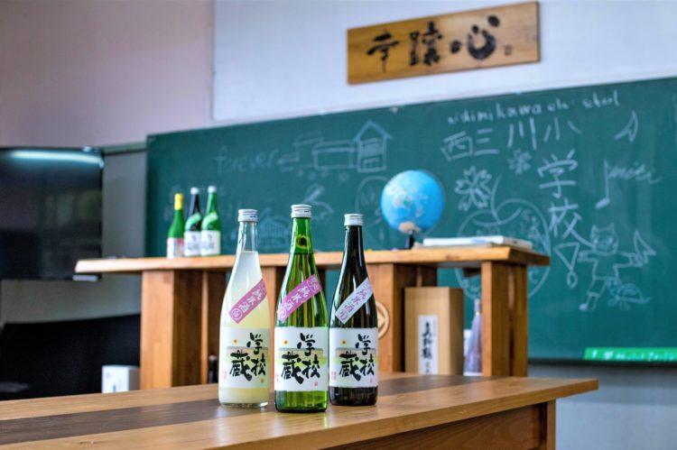 廃校を酒蔵として再⽣させた「学校蔵」で仕込んだ⽇本酒を10⽉1⽇より発売。