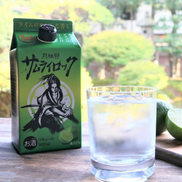 爽やかな香りと酸味、すっきりとしたテイストライム果汁入り日本酒「サムライロックパック」好評につき通年販売に