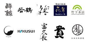 【渋谷初出店】日本酒アイスクリーム専門店『SAKEICE(サケアイス)』が渋谷マルイに9/5(土)グランドオープン!