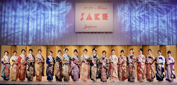 Miss SAKEを呼べる!日本酒および日本の伝統・文化に関わる、日本国内外イベントPR等への【特典付き Miss SAKEキャスティング概要】を発表!