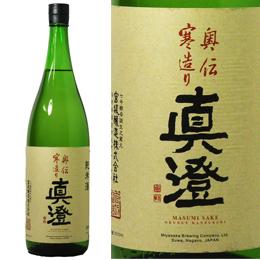 真澄 純米酒 奥伝寒(おくでんかん)造り