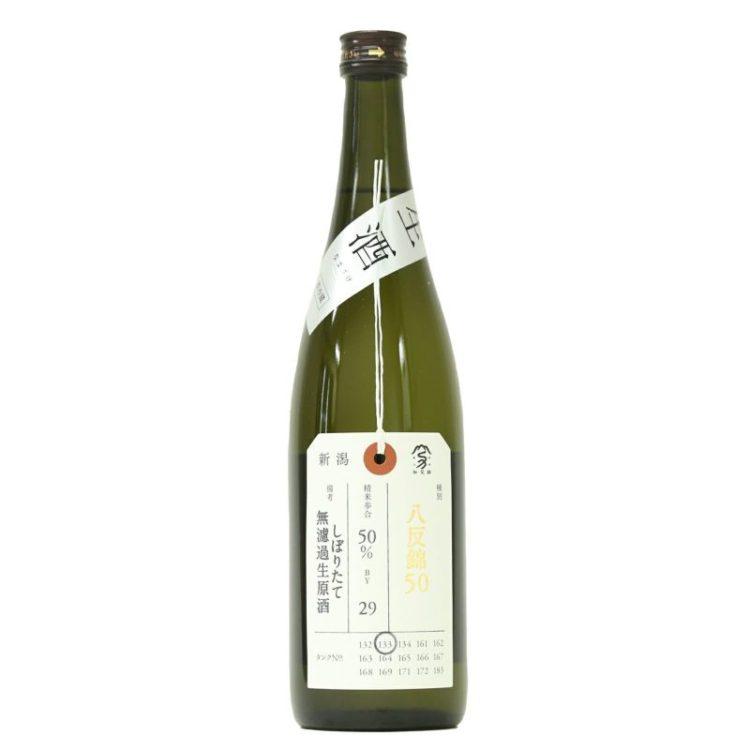 加茂錦 荷札酒 純米大吟醸 八反錦50 無濾過生原酒