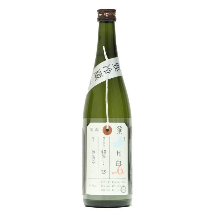 加茂錦 荷札酒 月白(げっぱく) 純米大吟醸 生詰