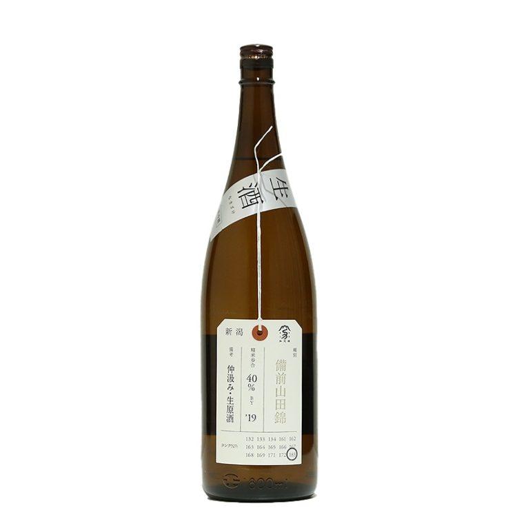 加茂錦 純米大吟醸 備前山田錦 生 1.8L
