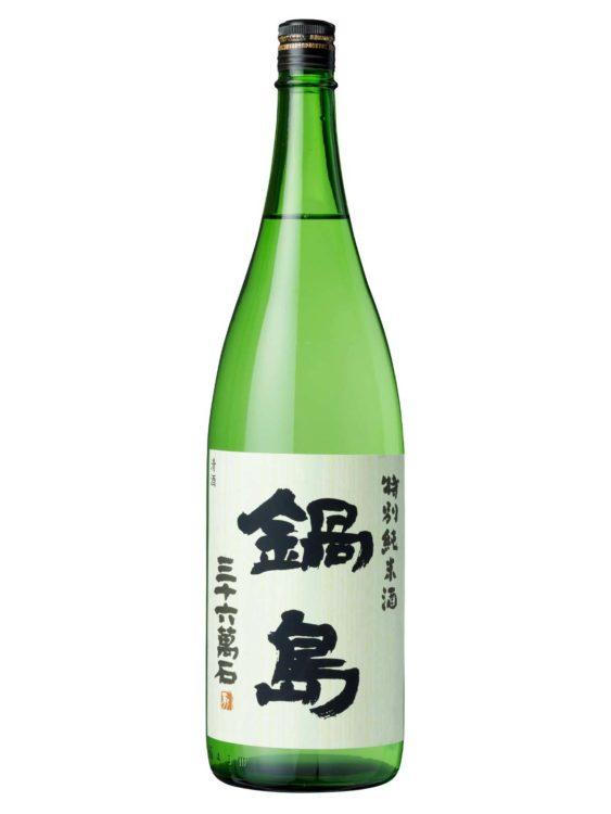 鍋島特別純米酒