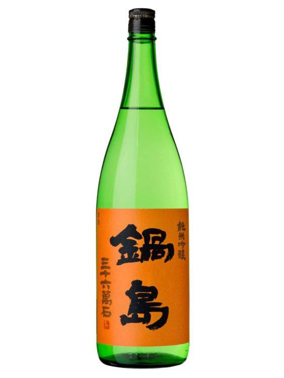 鍋島純米吟醸 五百万石