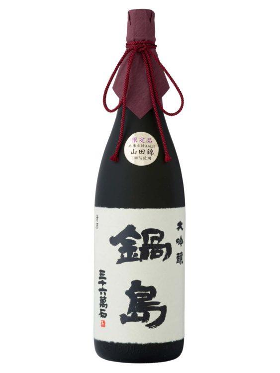 鍋島 雫取 純米大吟醸