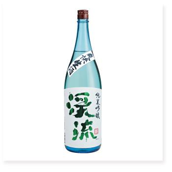 渓流 純米吟醸生酒