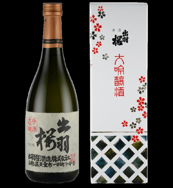 出羽桜 大吟醸酒