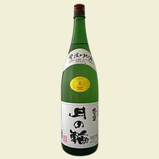 純米酒 月の輪