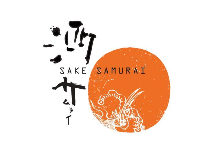 『日本酒を愛し、日本酒文化を世界に広める「酒サムライ」叙任者決定!!』