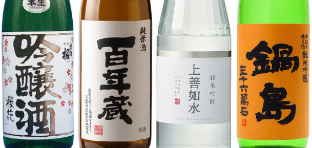 【オリエンタルホテル福岡 博多ステーション】厳選日本酒と秋の味覚「第十三回 日本酒の会」