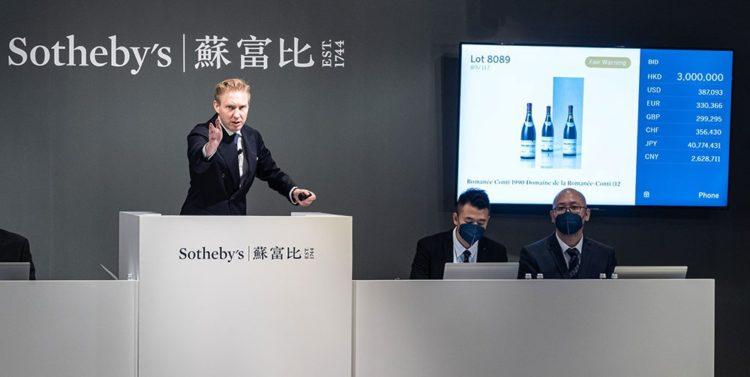 現存する世界で最も歴史のあるオークション・サザビーズに「獺祭」が初めて出品。日本酒業界としても初の出品に挑戦します