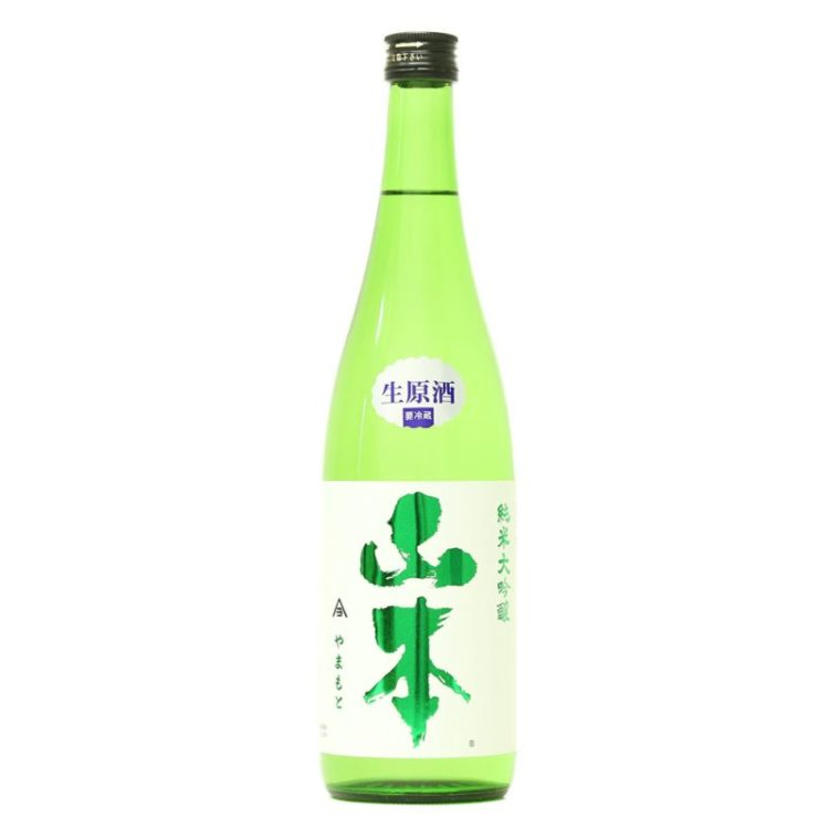 白瀑 山本 純米大吟醸 生原酒 試験醸造