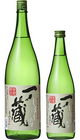 宮城県産新米「ササニシキ」100%使用した新米新酒しぼりたて「一ノ蔵特別純米生原酒しぼりたて」11月26日発売