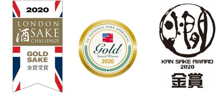 光武酒造場「手造り純米酒 光武」が国内外のコンクールでトリプル金賞受賞を獲得!!