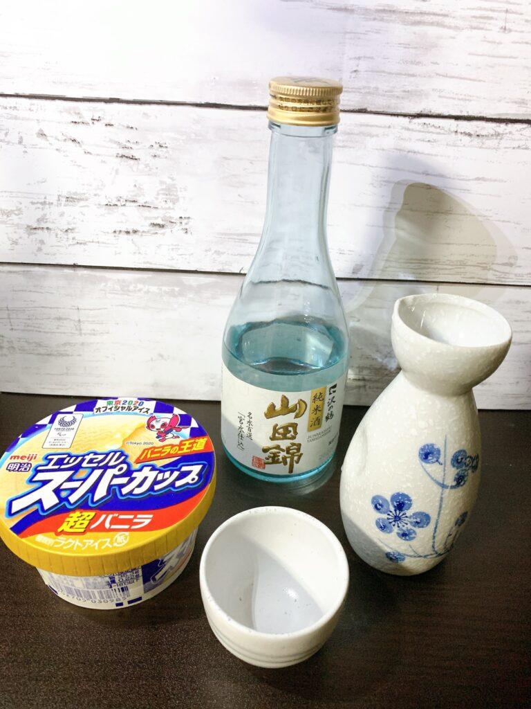 【ファミマで購入】沢の鶴の純米酒・山田錦を実際に飲んでみた!