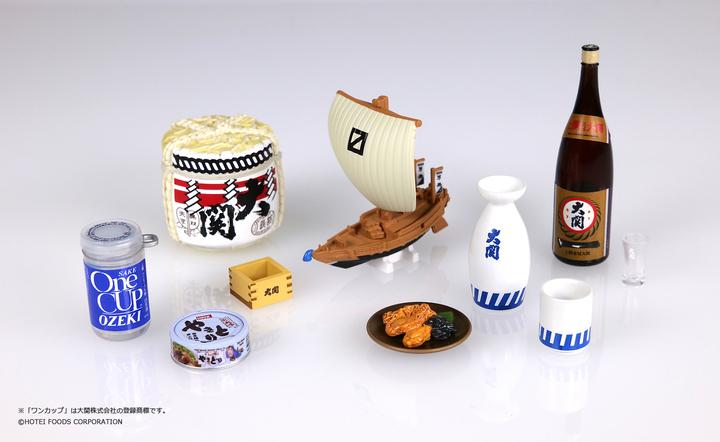 日本酒ファン必見!ワンカップでおなじみの「大関」が公式ミニチュアフィギュアになって登場、おつまみとのセットなど晩酌気分がいつでも楽しめる全5種が12月下旬発売
