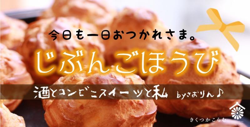 bnr_sweets_sake
