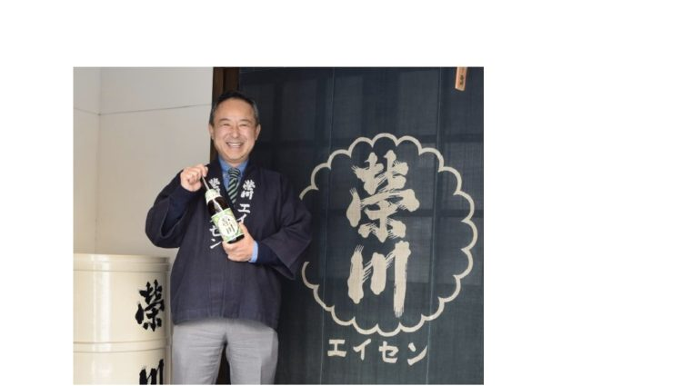 限定の新酒が入ったセットで蔵元と乾杯!第4回 磐梯町の蔵元とのオンラインイベントを開催