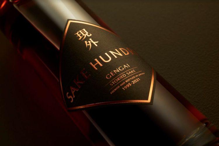 日本酒ブランド「SAKE HUNDRED」より、26年熟成ヴィンテージ日本酒『現外』を新たな価格19.8万円で500本限定発売