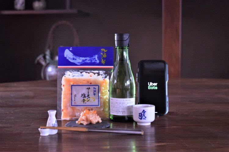 日本初、酒蔵からUber Eatsでデリバリー!新潟市の酒蔵今代司酒造がUberEats導入