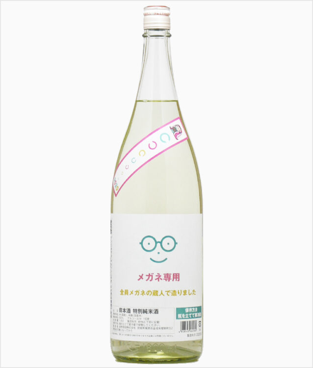 メガネ専用 特別純米酒 R1BY